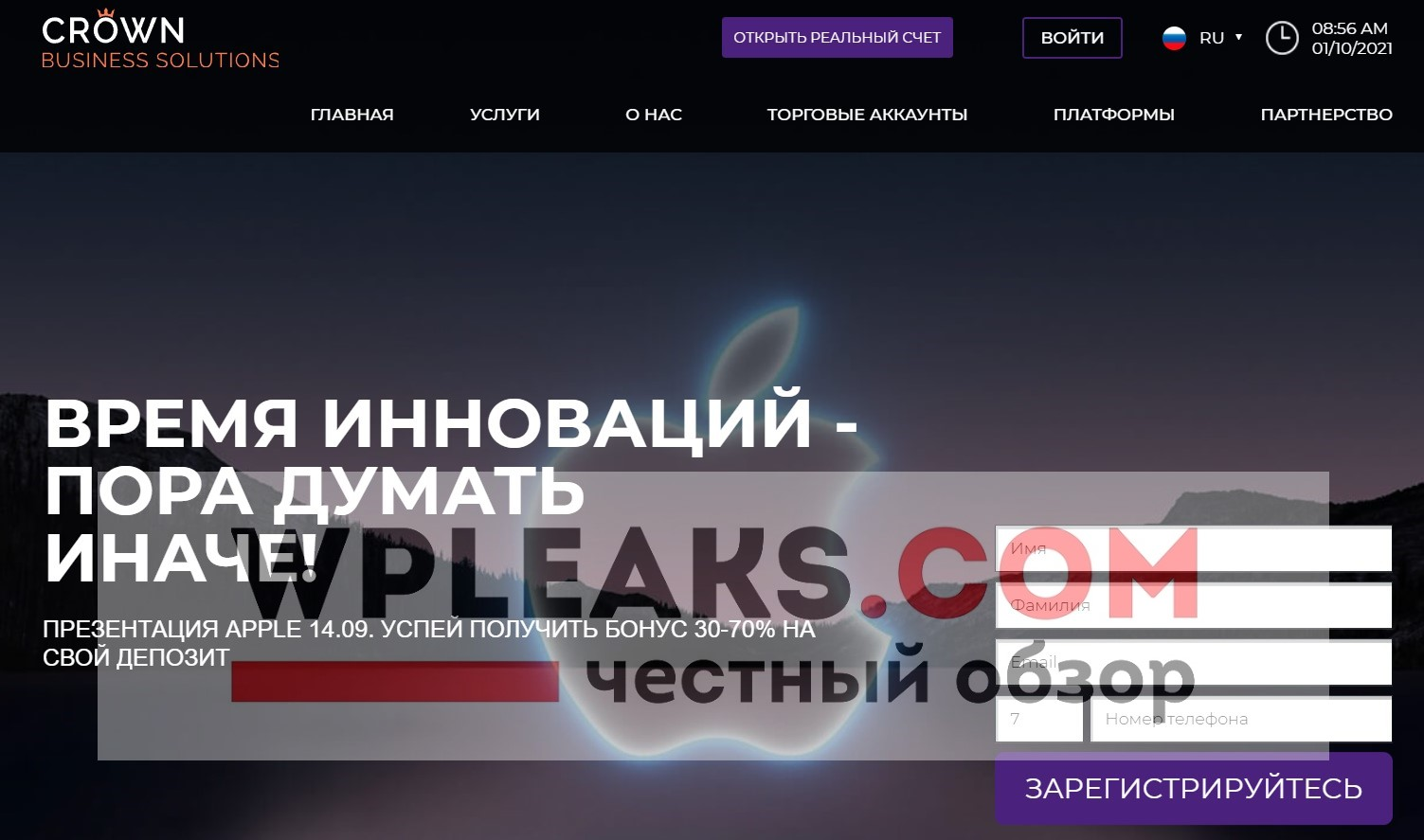 crown-business-solutions.com отзывы