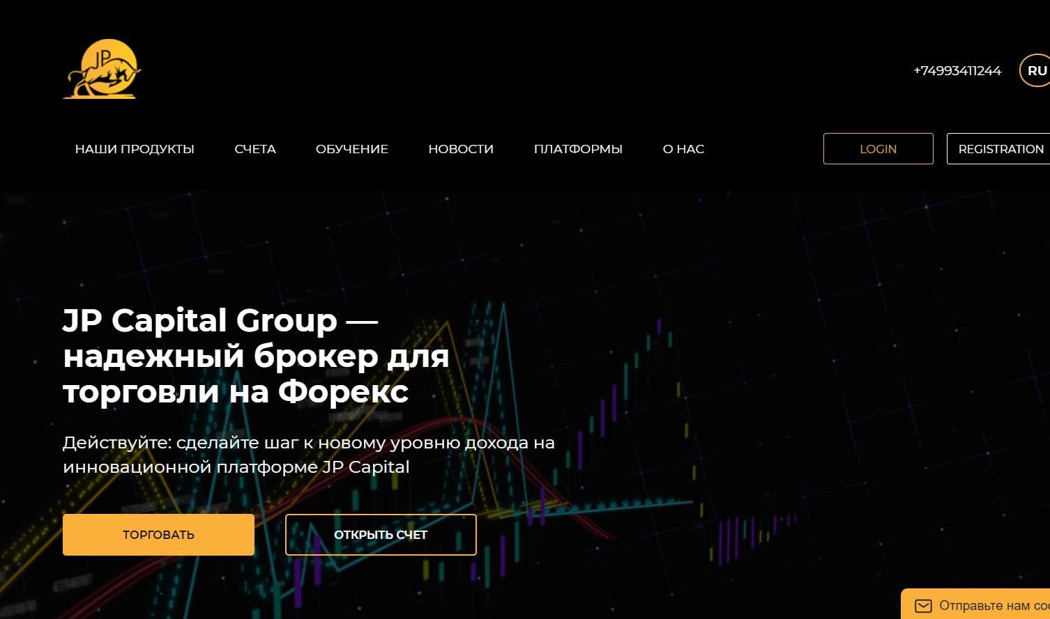 JP Capital Group отзывы